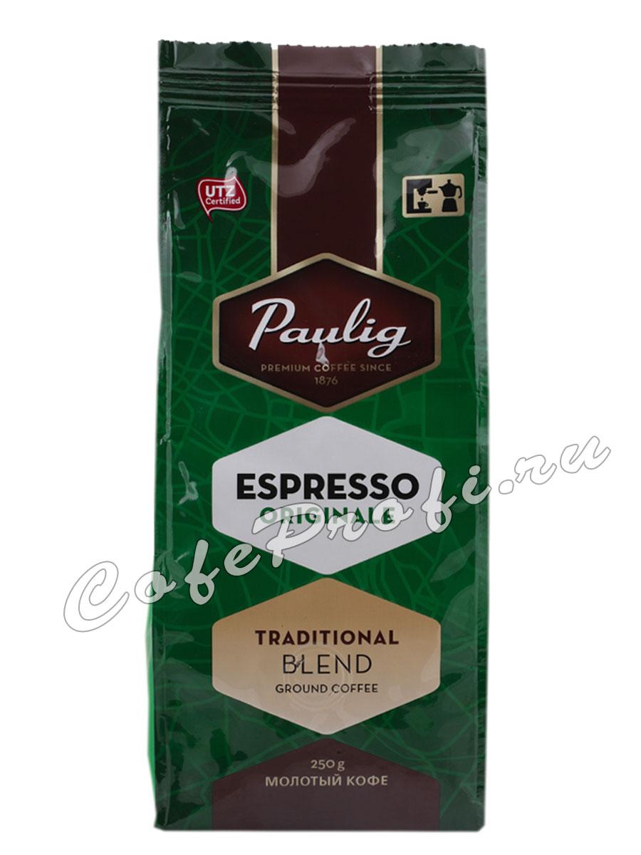 Кофе Paulig (Паулиг) Espresso Originale молотый 250 г