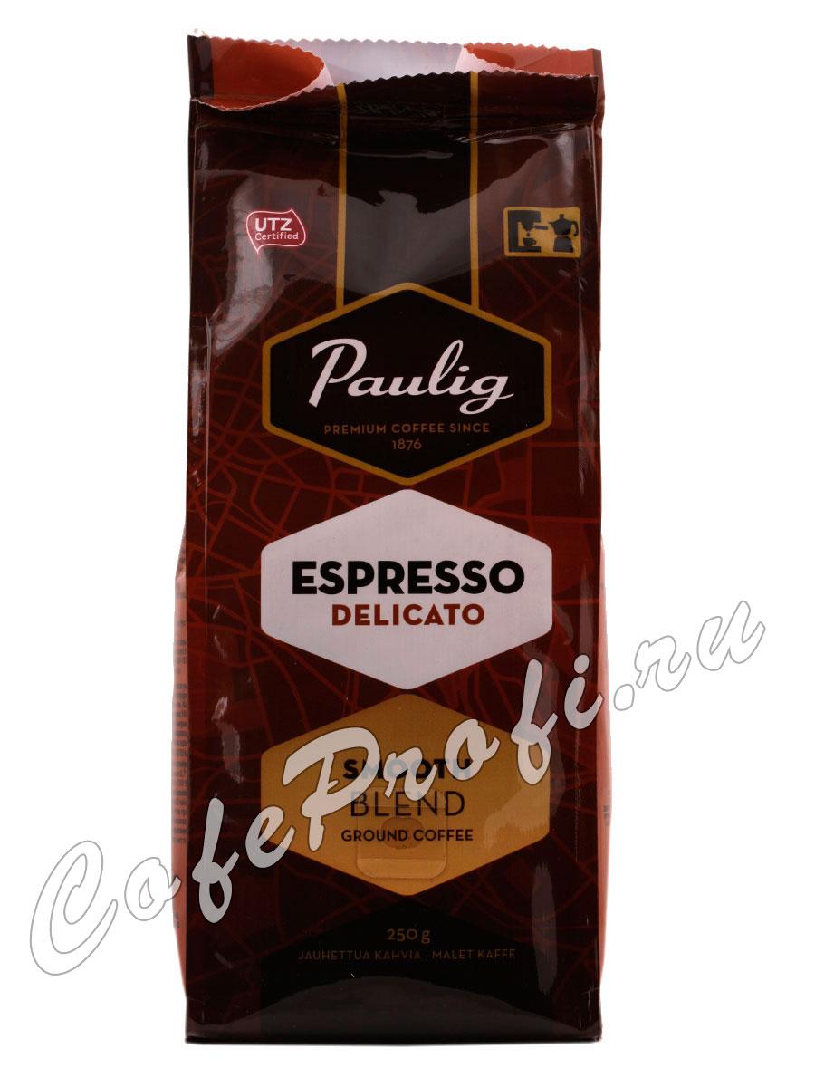 Кофе Paulig Delicato молотый 250 гр