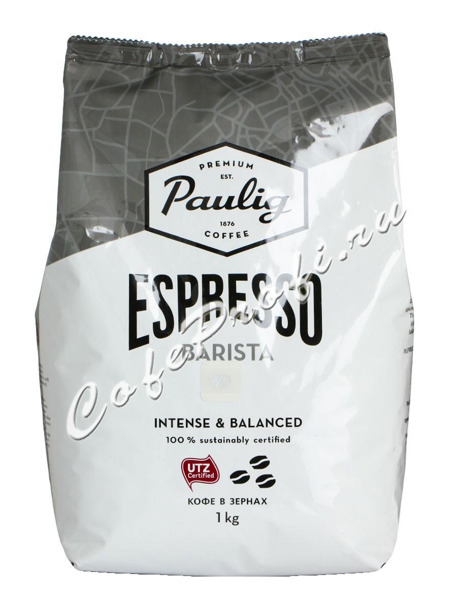 Кофе Paulig (Паулиг) Espresso Barista в зёрнах 1кг