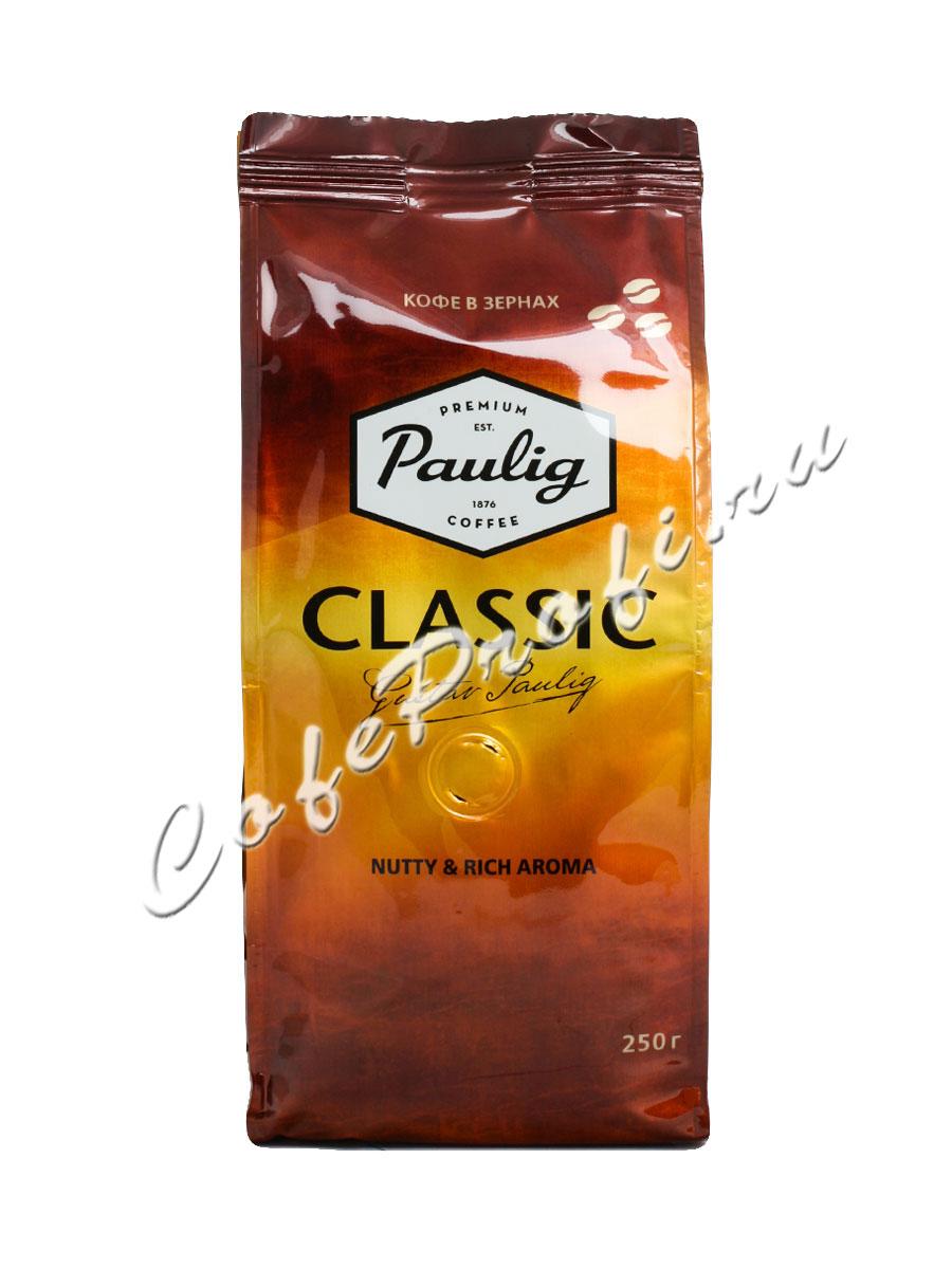 Кофе Paulig (Паулиг) Classic в зёрнах 250г