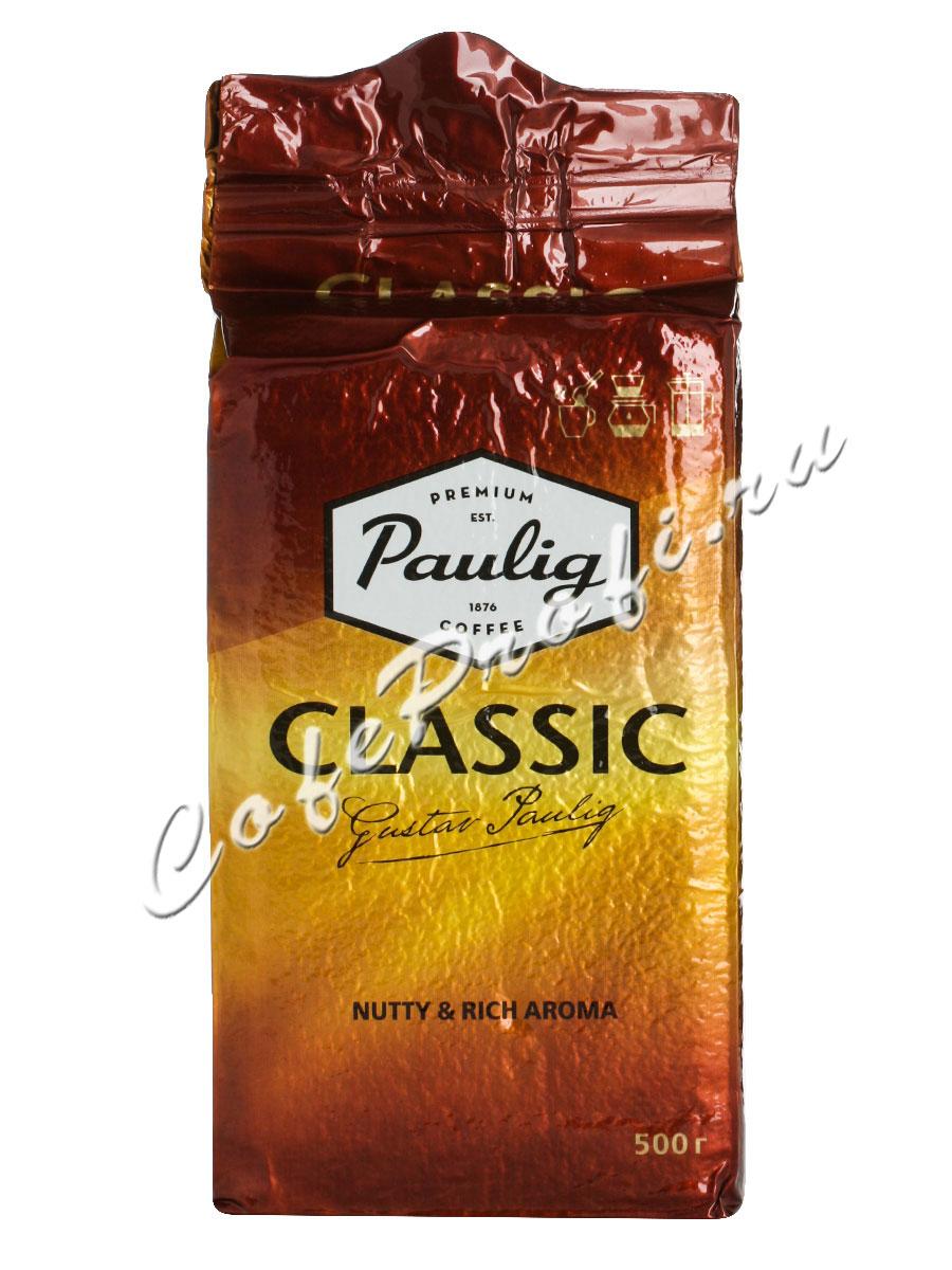 Кофе Paulig (Паулиг) Classic молотый 500 г