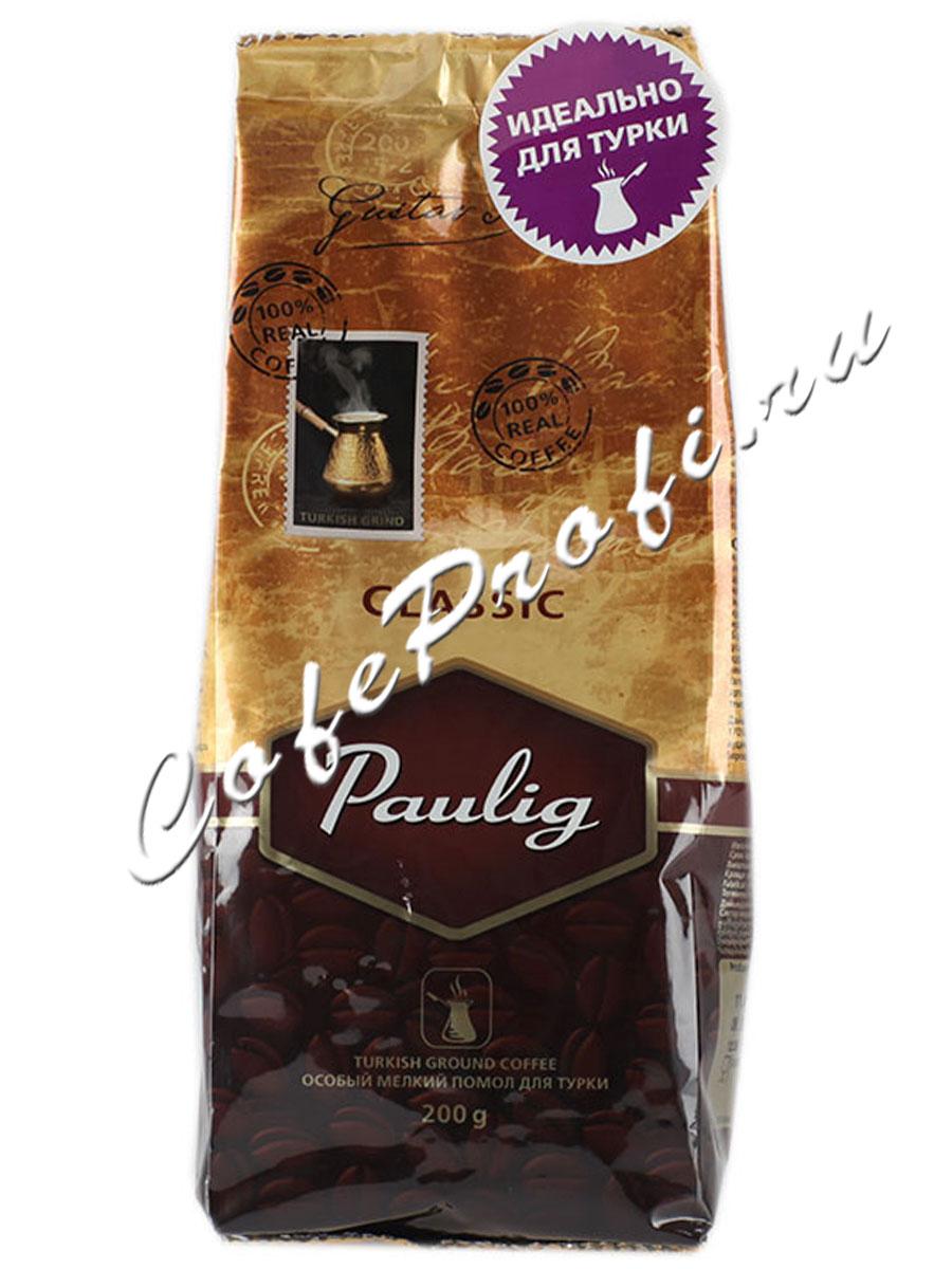Кофе Paulig (Паулиг) Classic молотый 200 г для турки