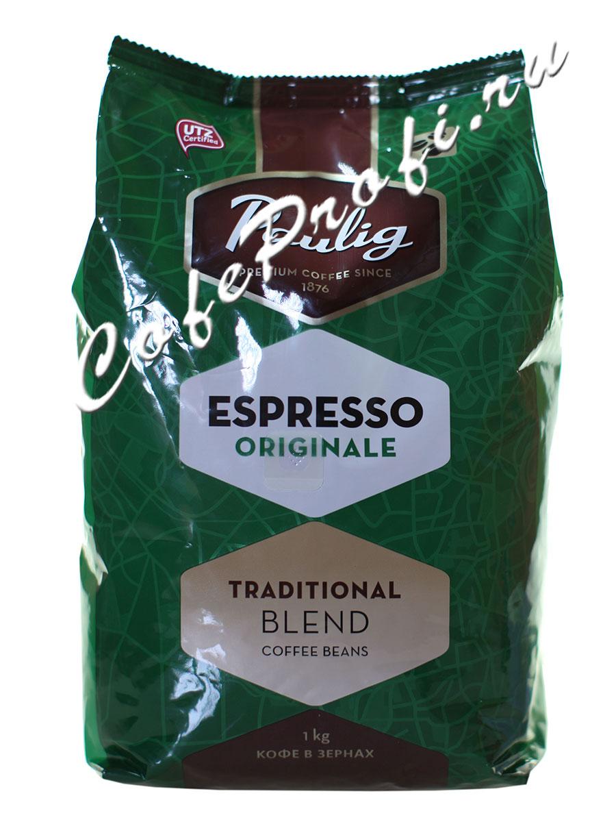 Кофе Paulig (Паулиг) Espresso Originale в зёрнах 1 кг
