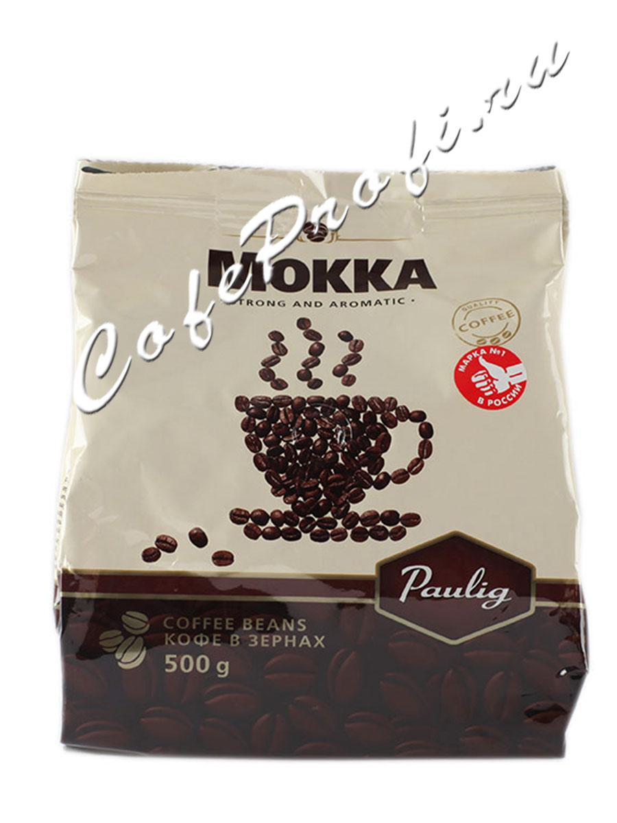Кофе Paulig (Паулиг) Mokka в зёрнах 500 г