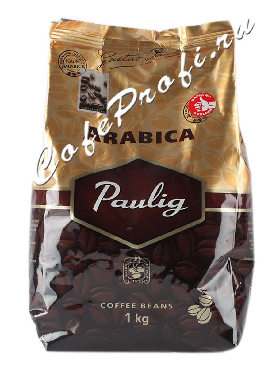 Кофе Paulig (Паулиг) Arabica в зёрнах 1 кг