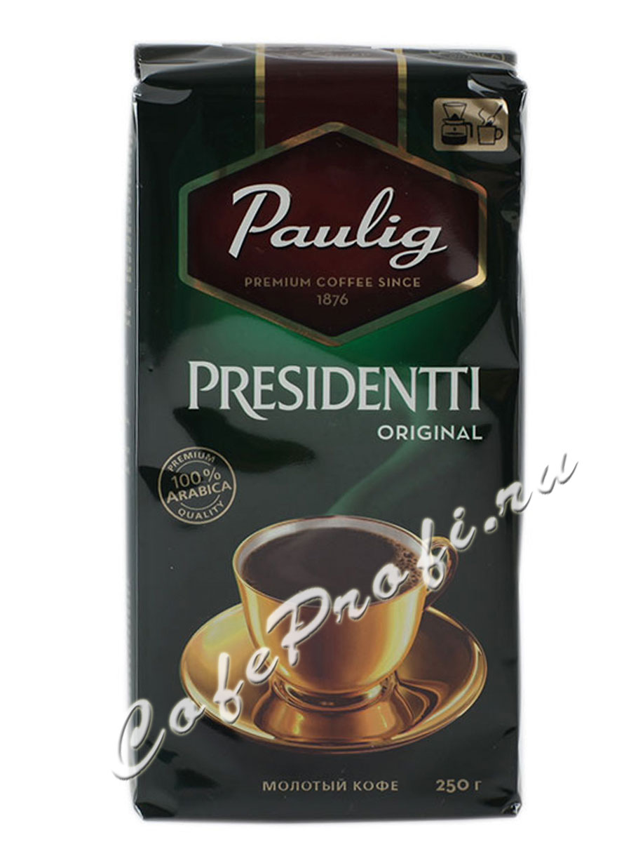 Кофе Paulig (Паулиг) Presidentti Original молотый 250 г