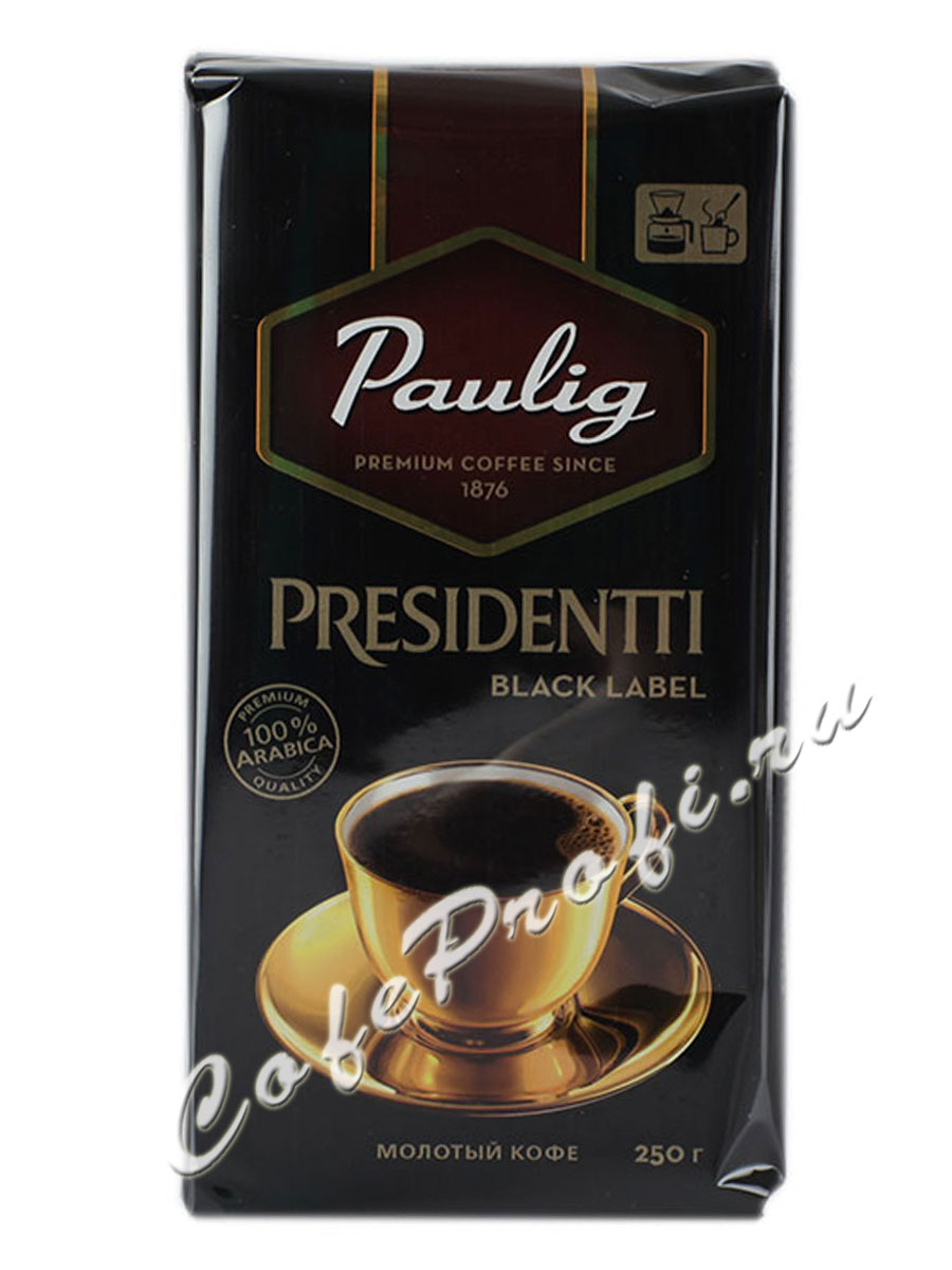 Кофе Paulig (Паулиг) Presidentti Black Label молотый 250 г