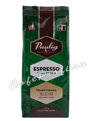 Кофе Paulig Espresso Originale молотый 250 г