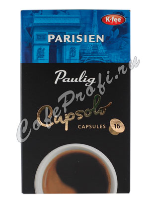 Paulig в капсулах Parisien