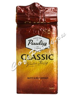 Кофе Paulig Classic молотый 500 г