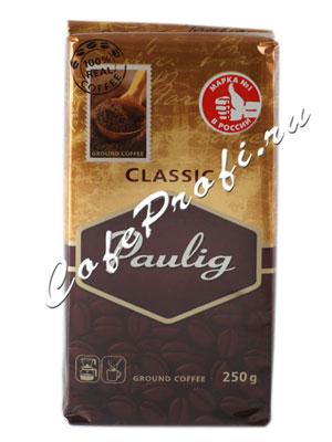 Кофе Paulig Classic молотый 250 г
