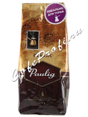Кофе Paulig Classic молотый 200 г для турки