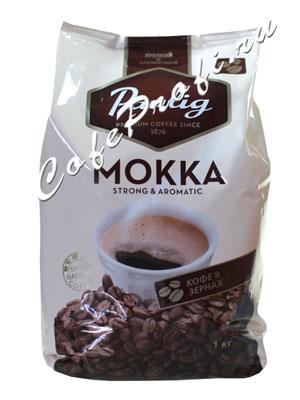 Кофе Paulig в зернах Mokka 1 кг в.у.
